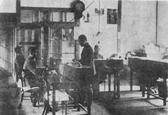 写真 舎監室(三重大学教育学部百年史)
