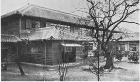 写真 第1寮玄関(三重大学教育学部百年史)