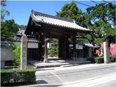 四天王寺(現在)
