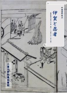 教科書_古典(サムネイル)